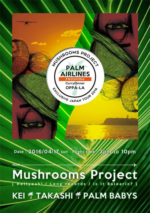 mushroom project oppa-la