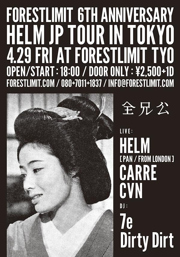 HELM Tokyo 4/29