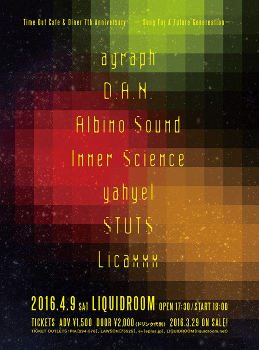 4.9 liquidroom flyer