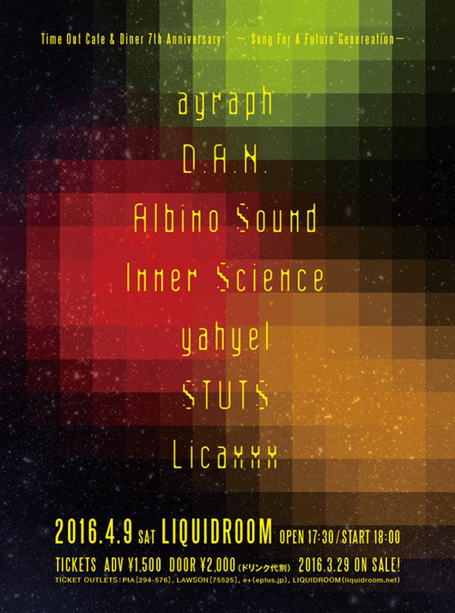 4.9 liquidroom flyer