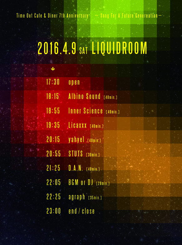4/9 liquidroom time table