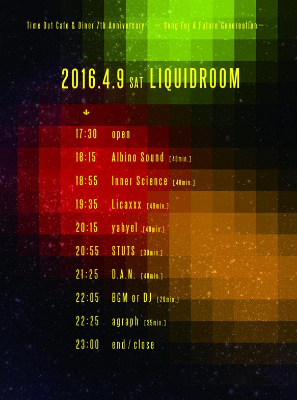 4/9 liquidroom time table