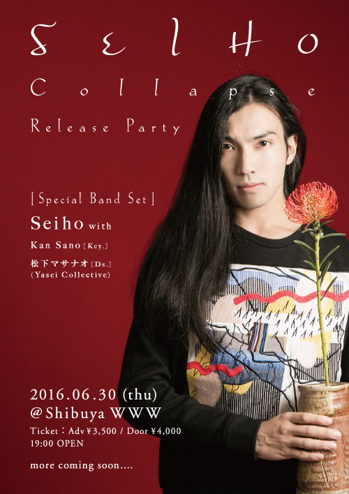 seiho release party 2016