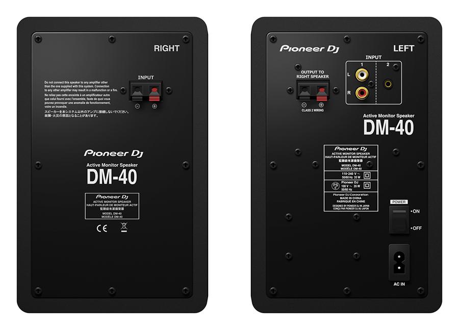 DM-40 set rear
