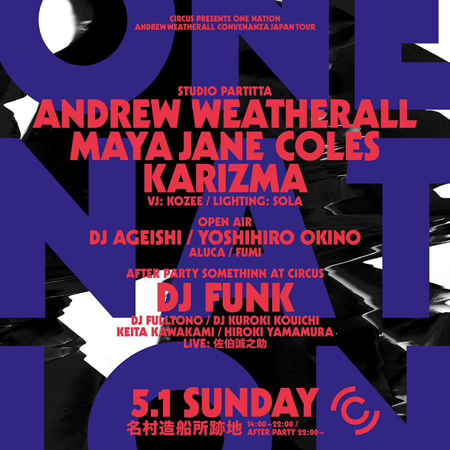 OneNation Weatherall Japan Tour 201605