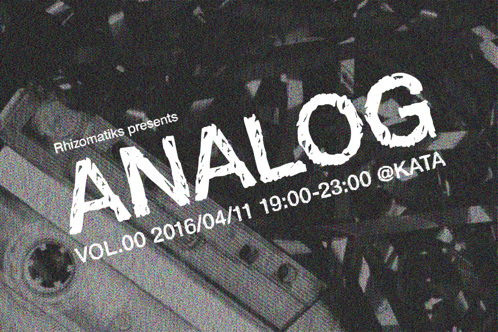 ANALOG Vol.00