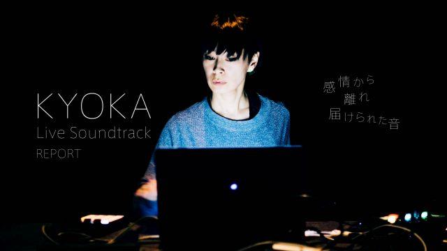 Kyoka - Live Soundtrack