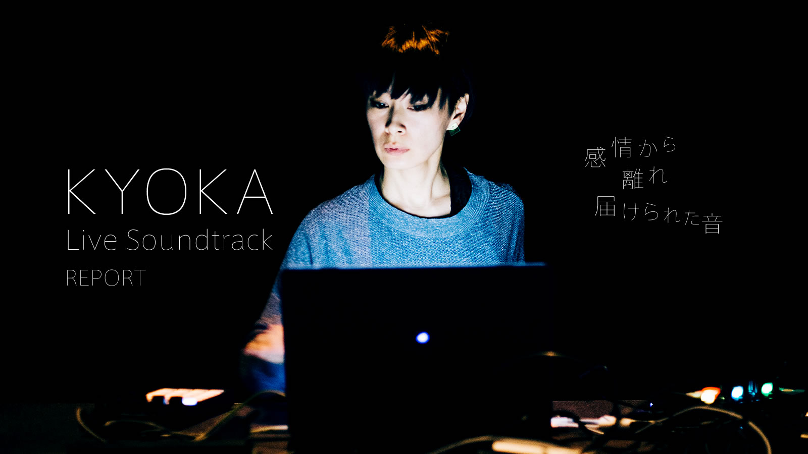 Kyoka - Live Soundtrack