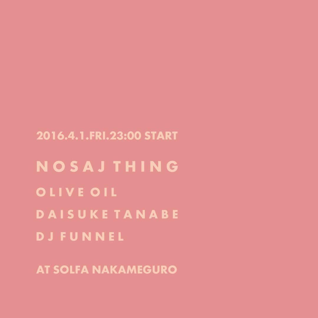 un title solfa 2016 nosaj thing