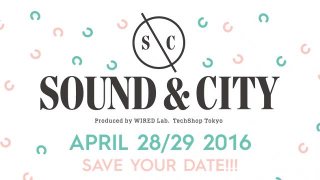 sound and city
