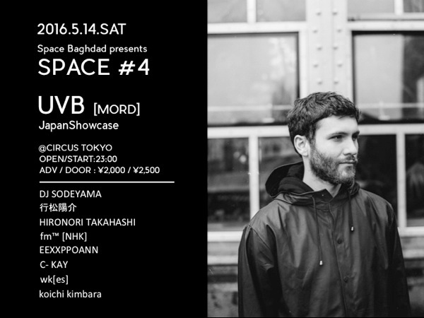 SPACE #4 UVB
