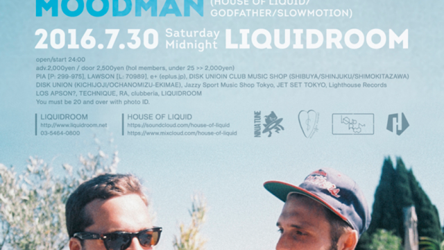HOUSE OF LIQUID 2016/7/30