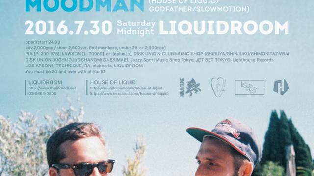 HOUSE OF LIQUID 2016/7/30