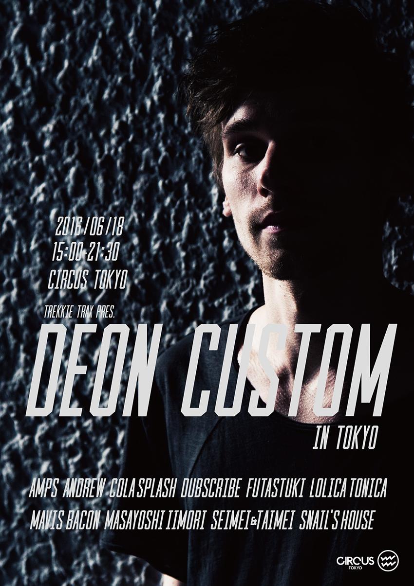 Deon Custom Tokyo