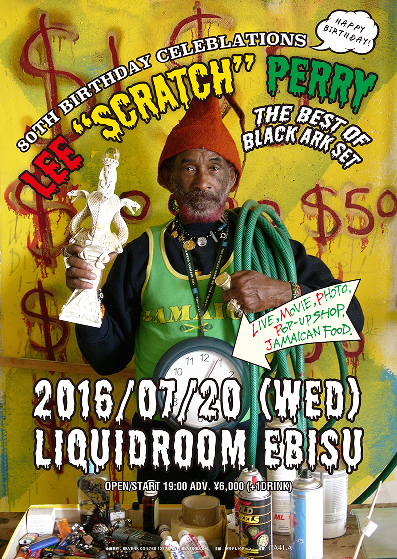 "Lee""Scratch""Perry Ebisu 80th"