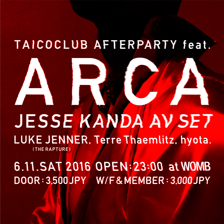 taicoclub16 after party
