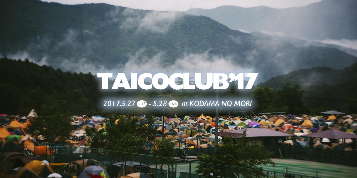 TAICOCLUB'17 banner