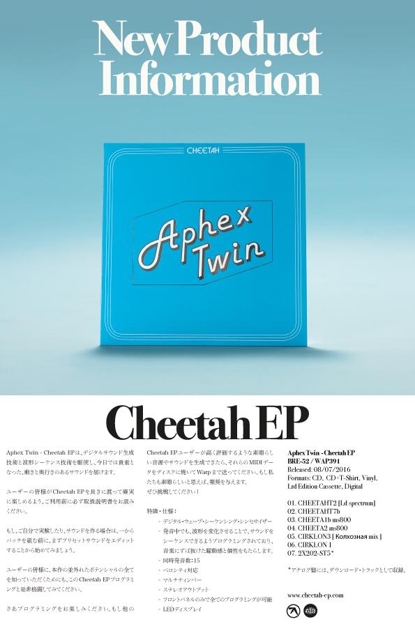 ceetah EP flyer