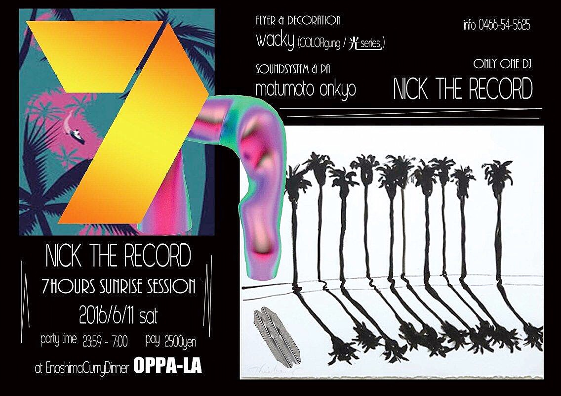 Nick the record 7hours oppa-la