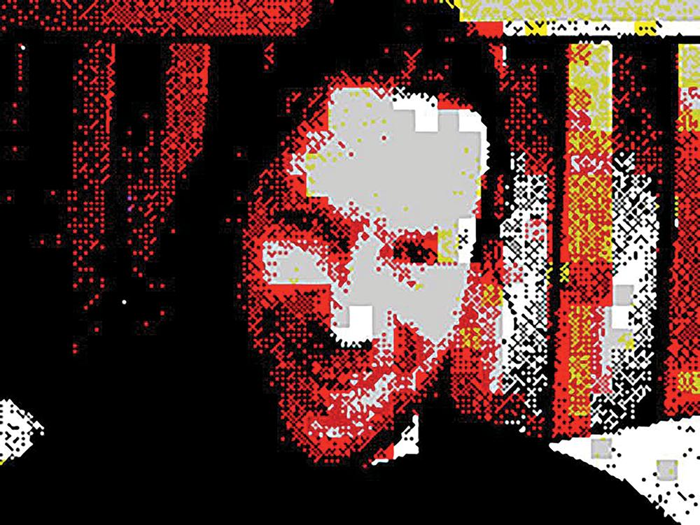 Aphex Twin 2016