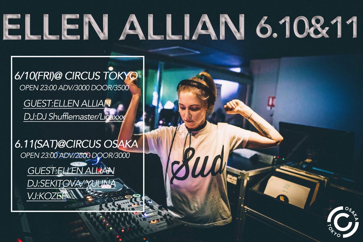 Ellen Allian Japan Tour 2016