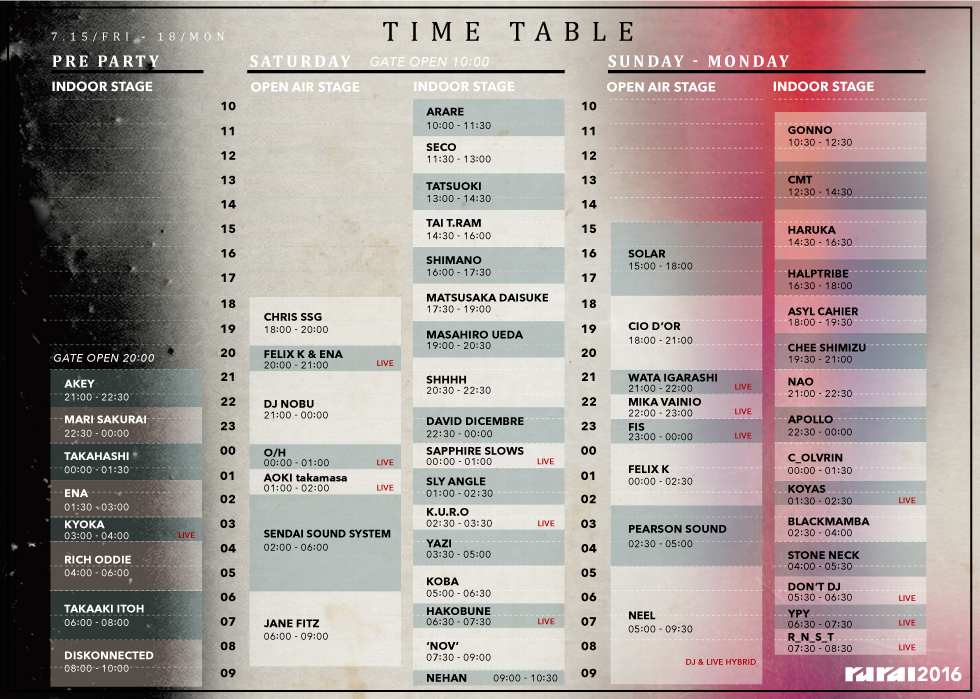 rural 2016 timetable
