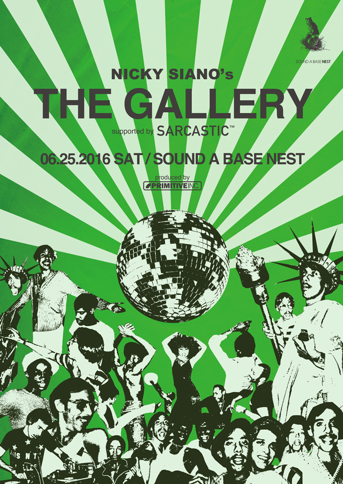 The Gallery utsunomiya