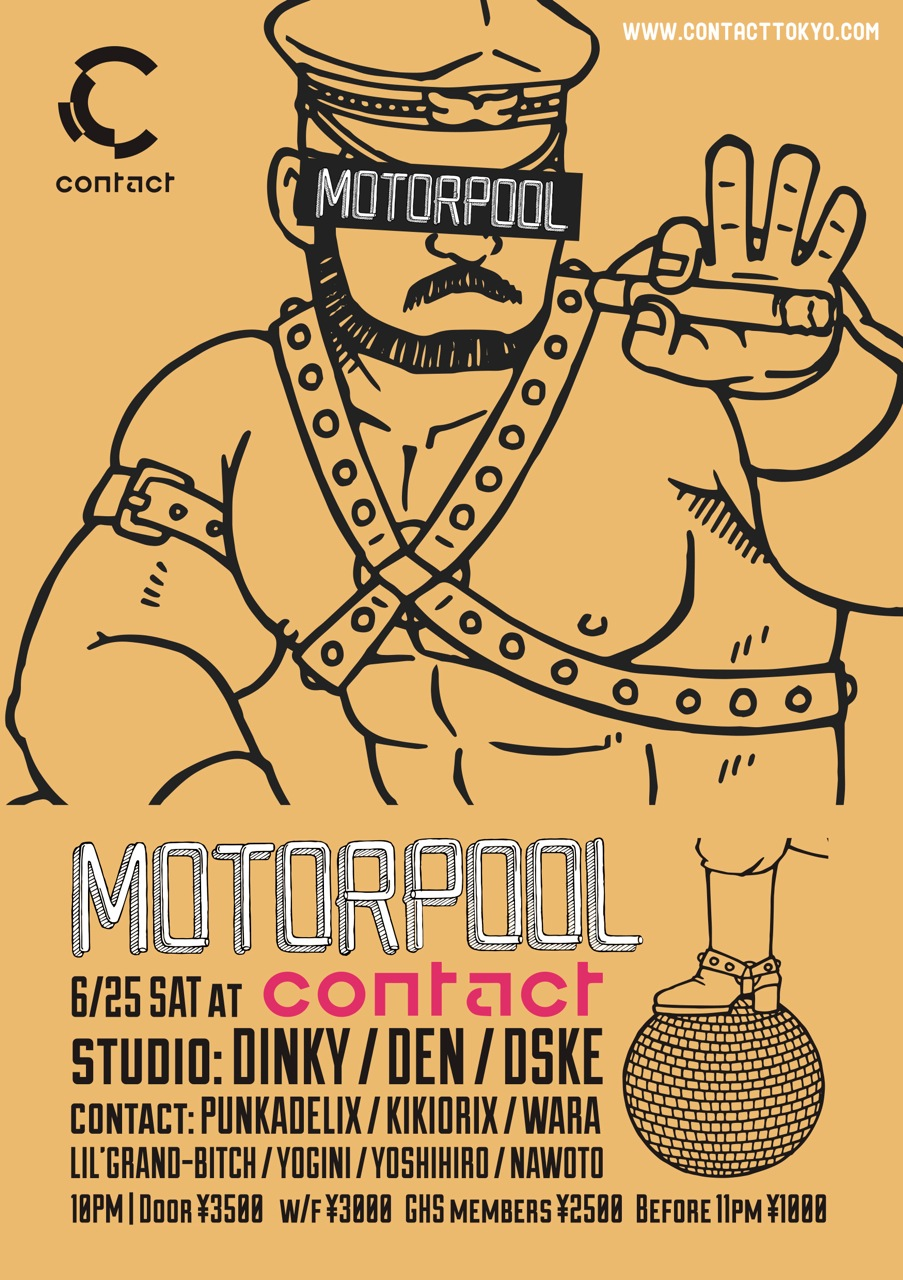 MOTORPOOL Sinky 2016