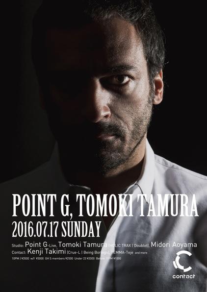 Point G Tomoki Tamura
