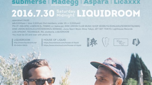 HOUSE OF LIQUID full