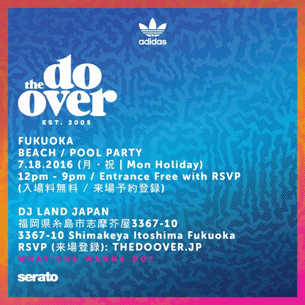 The Do-Over Fukuoka