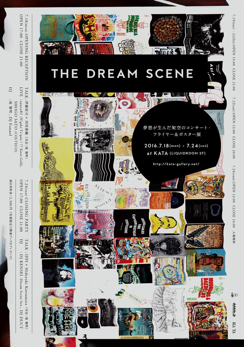 THE DREAM SCENE