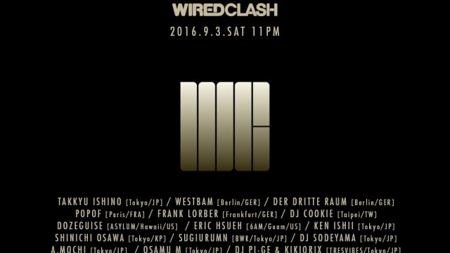 WIRED CLASH 2016
