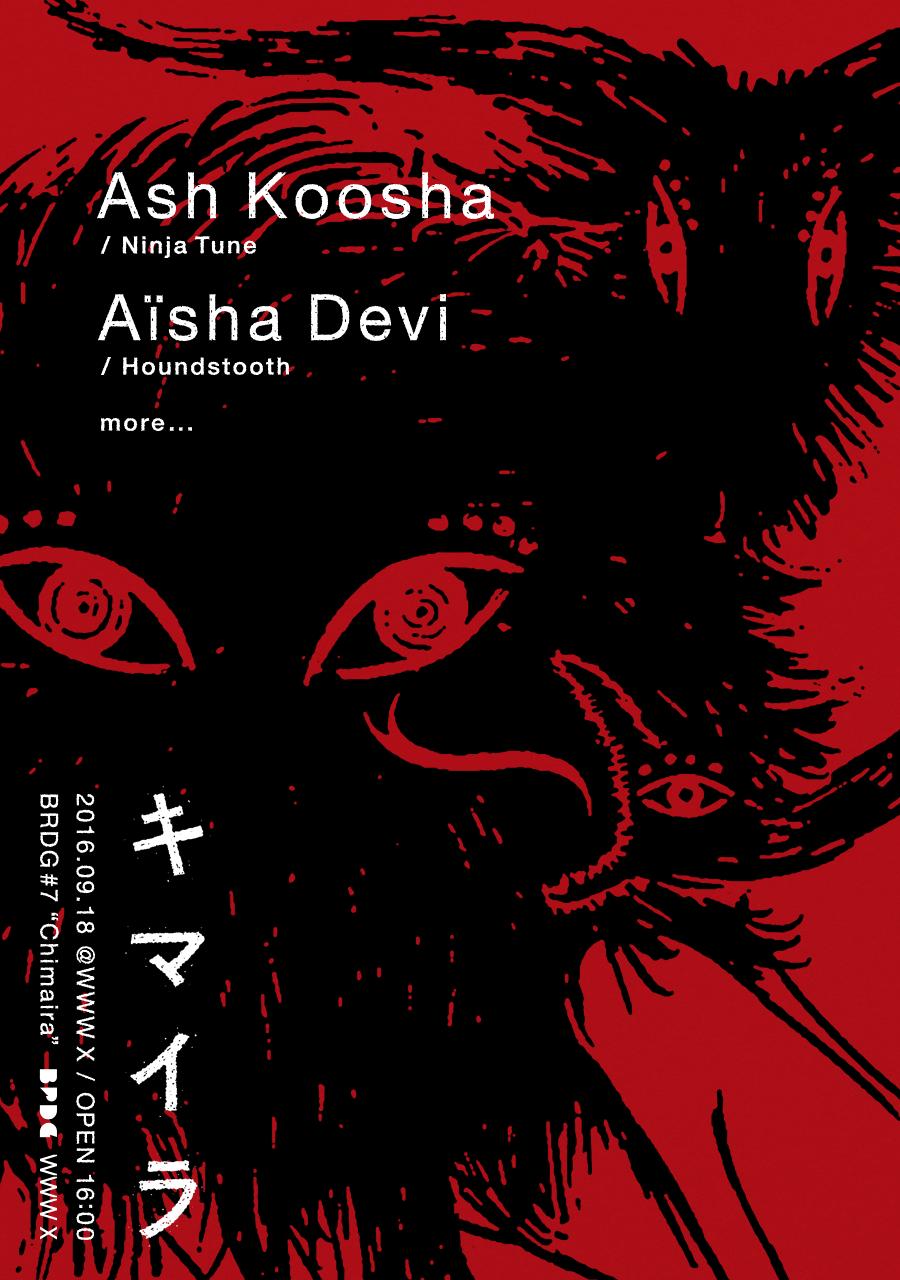 BRDG Ash Koosha Aïsha Devi flyer