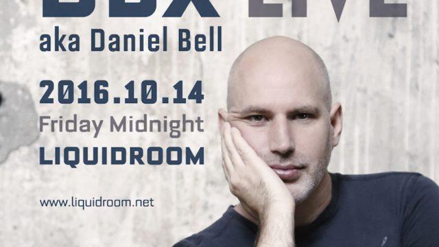 Daniel bell DBX
