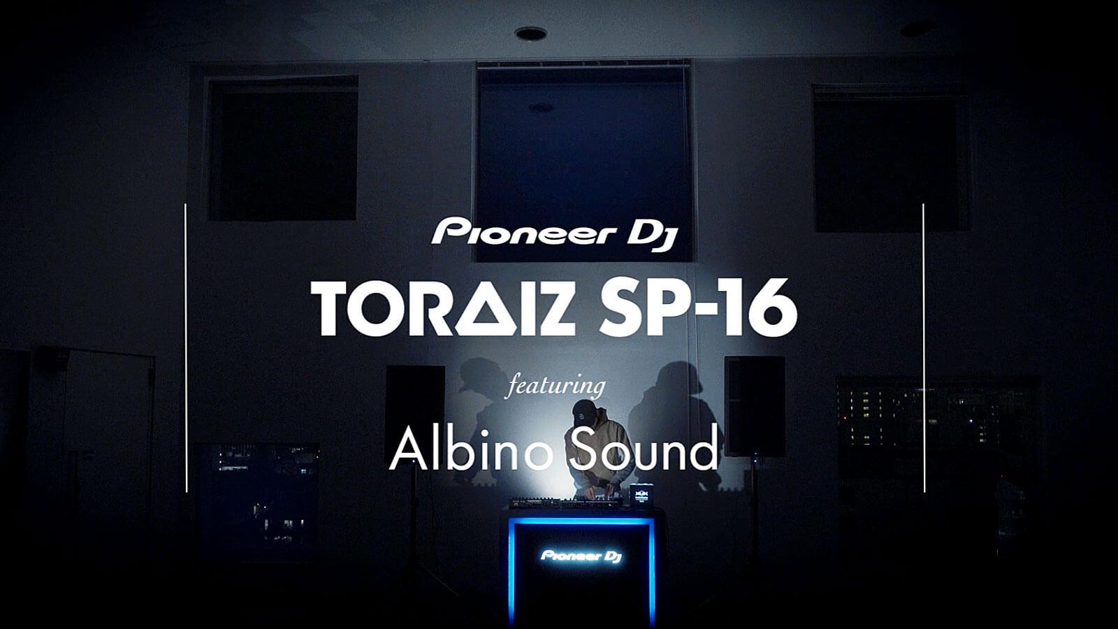 Pioneer DJ Toraiz SP-16 feat. Albino Sound