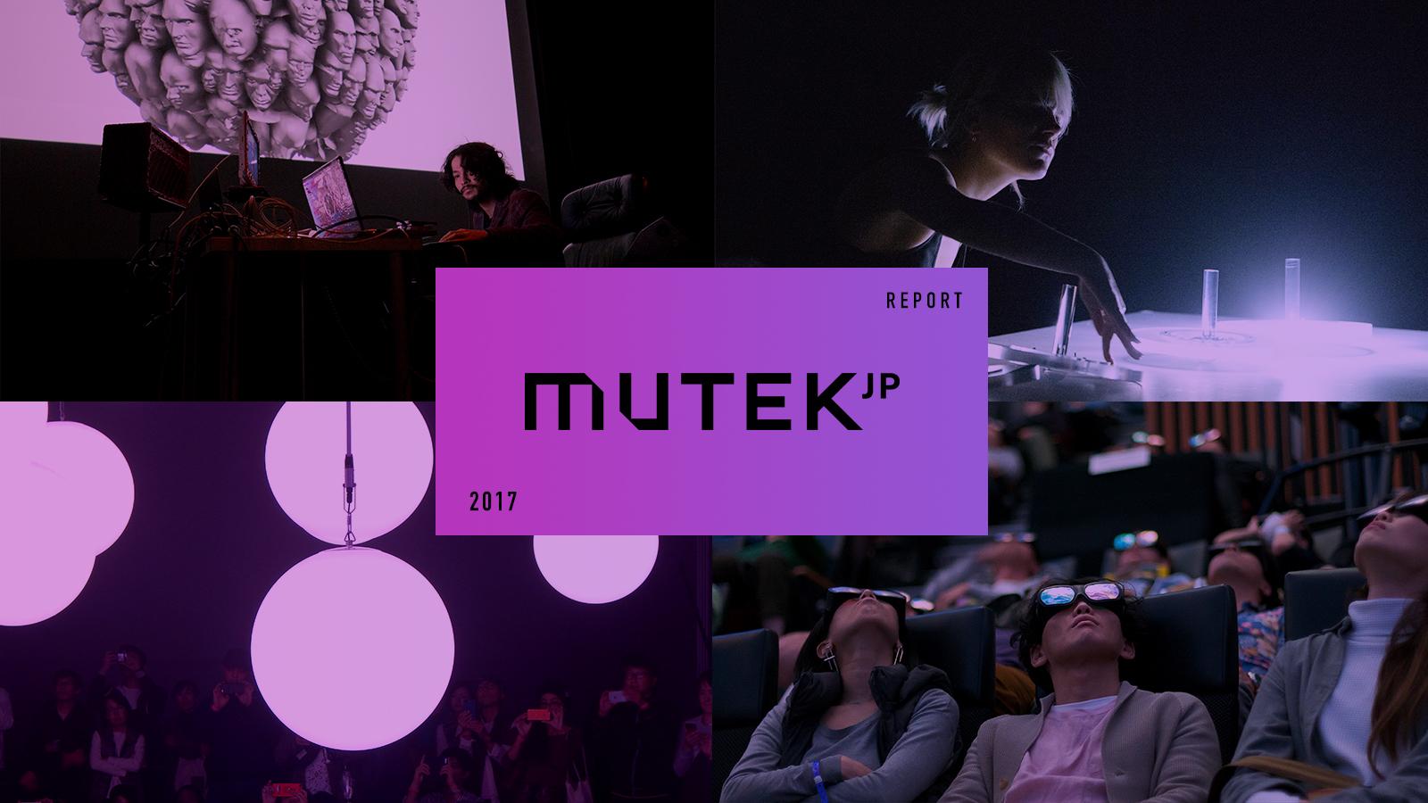 MUTEK JP 2017