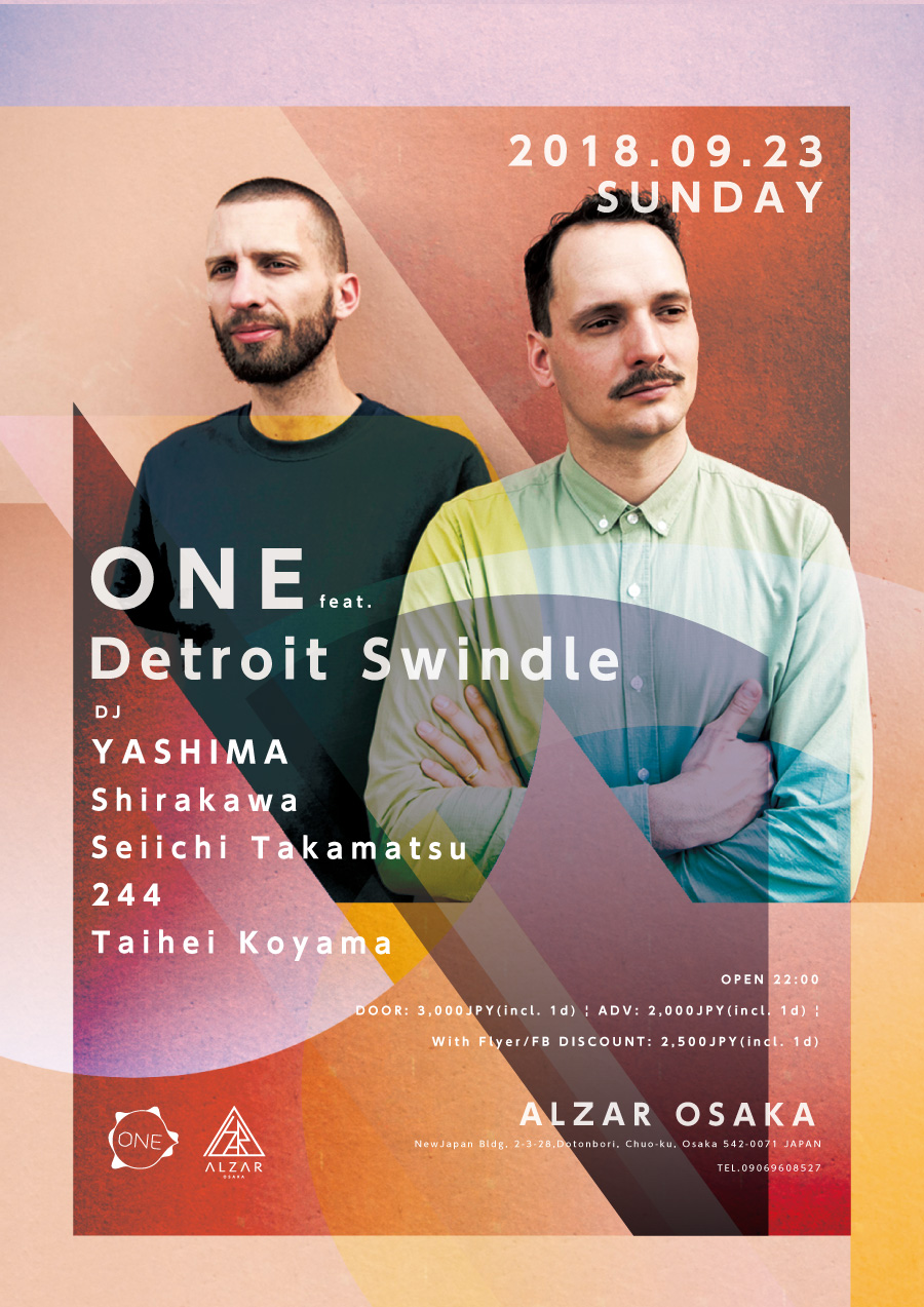 ONE feat. Detroit Swindle at ALZAR