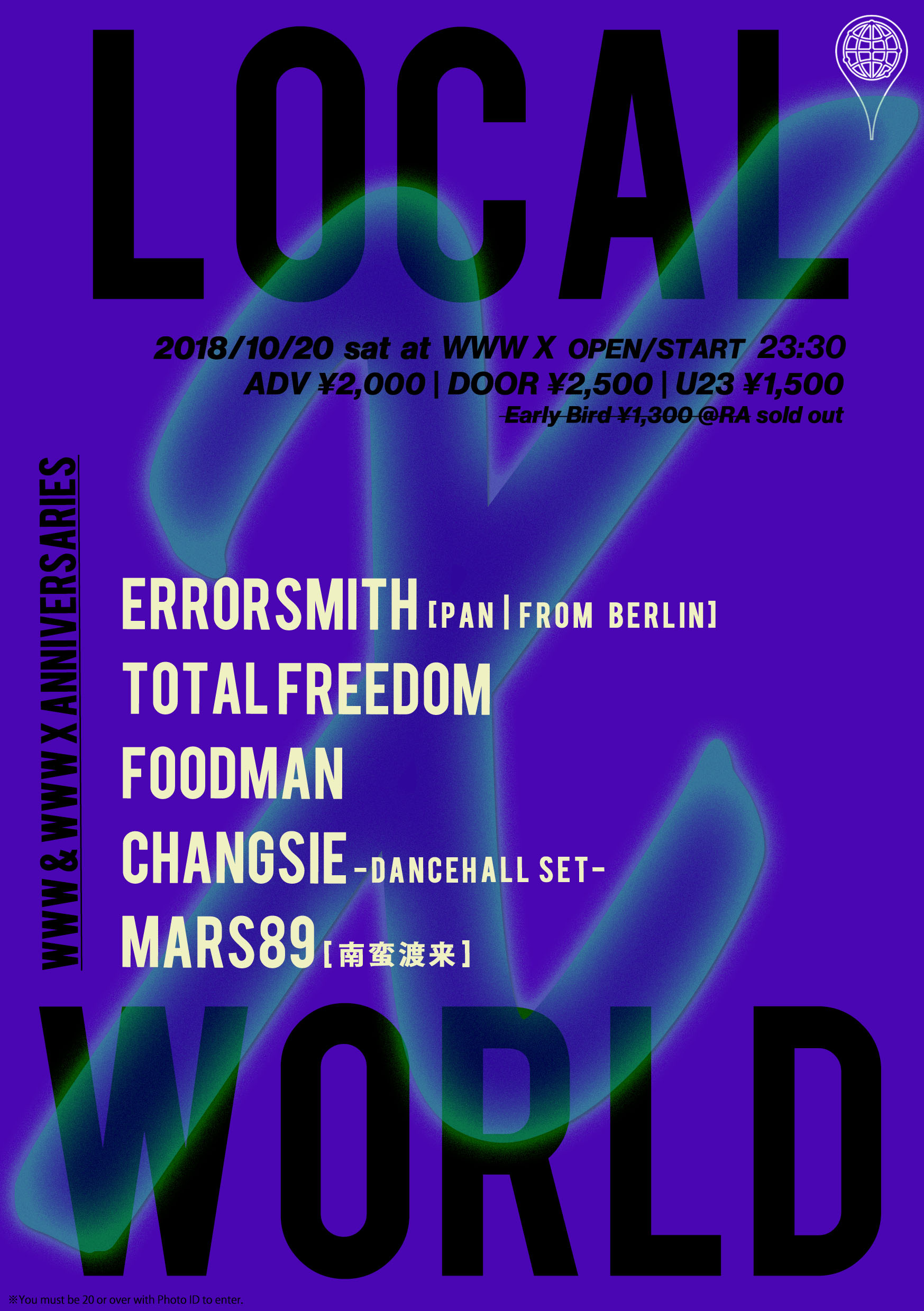 Local X World Errosmith _ Total Freedom