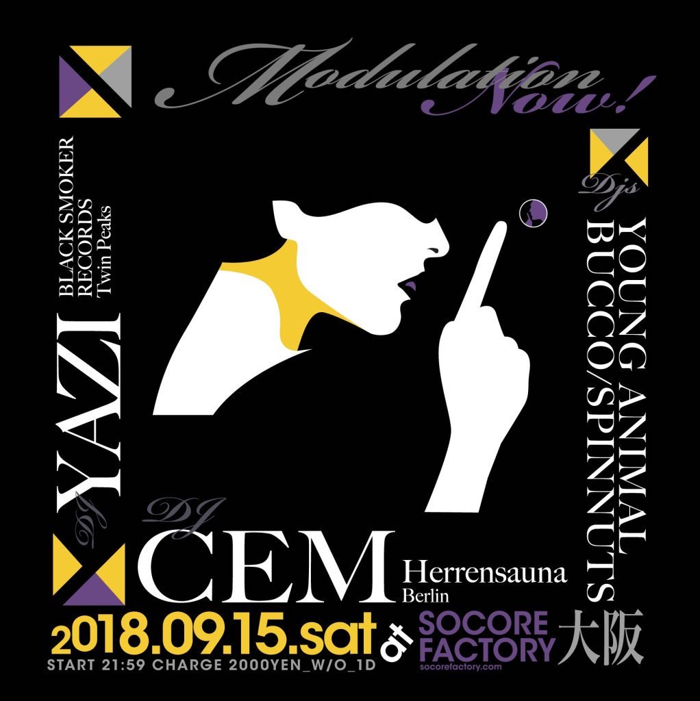 CEM - Modulation Now Osaka