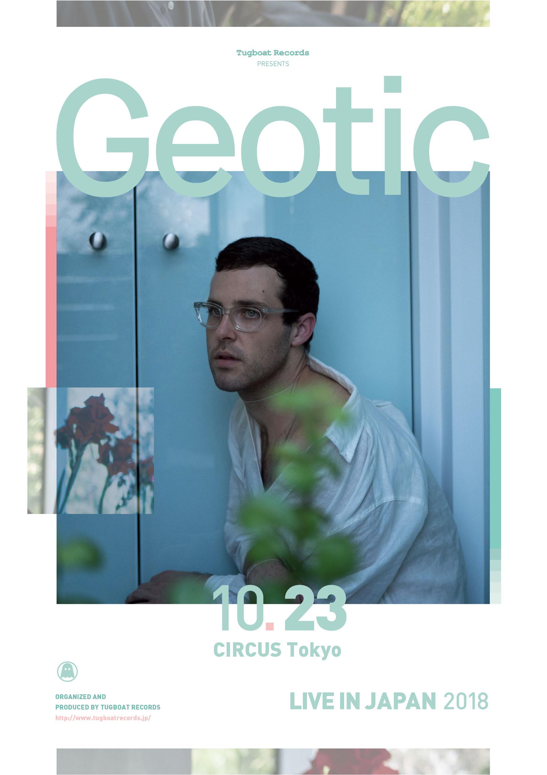 Geotic Tokyo 2018