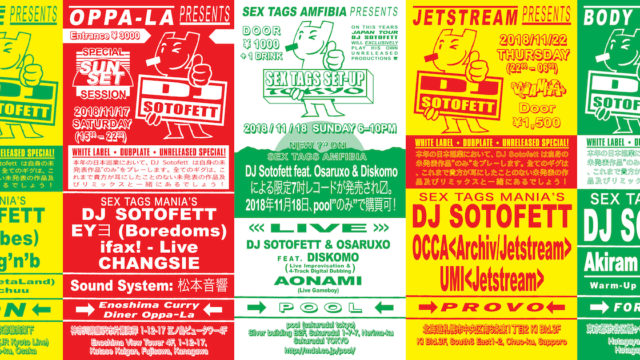 Body Meta presents DJ Sotofett Japan Tour 2018