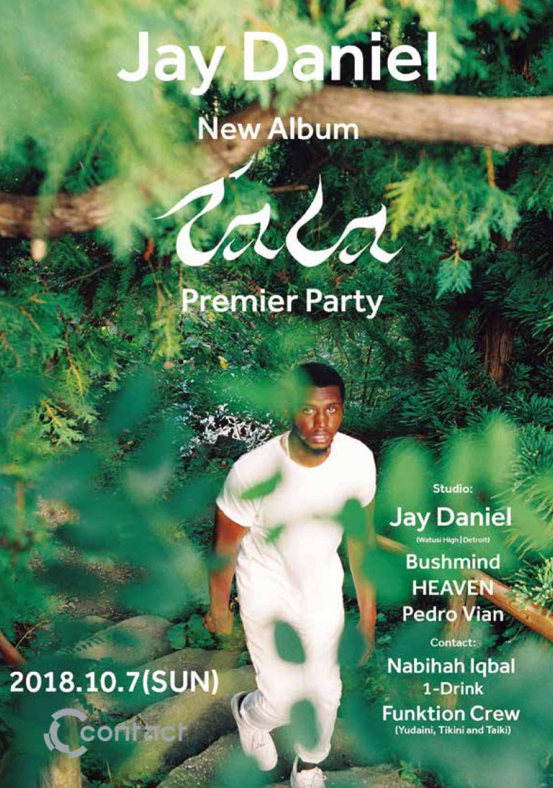 "Jay Daniel new album ""TALA"" premier party"