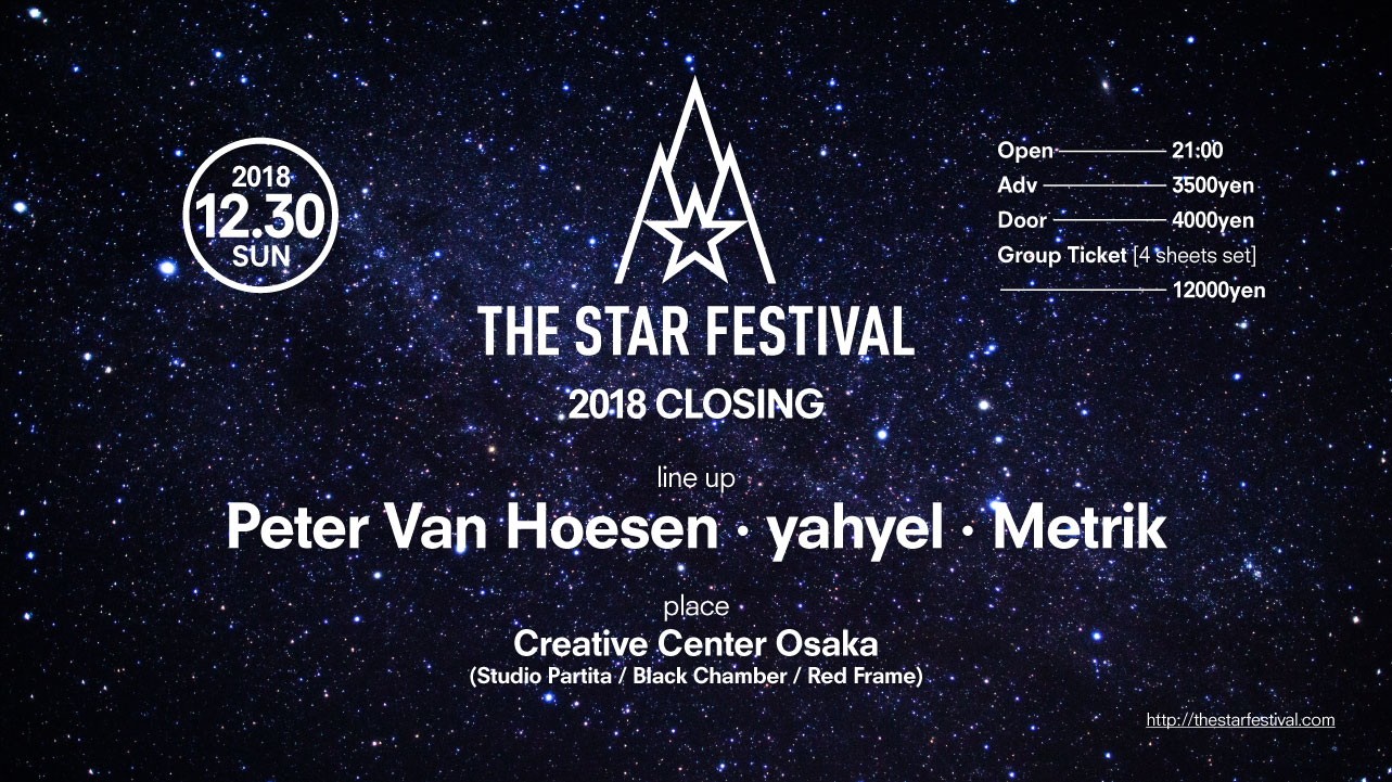 THE-STAR-FESTIVAL-2018-CLOSING
