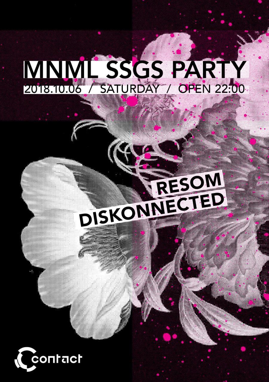 MNML SSGS Resom