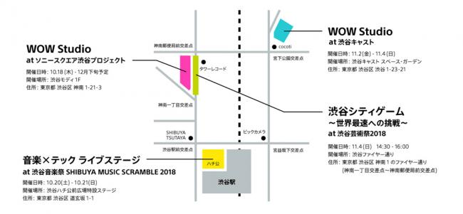 wow studio shibuya