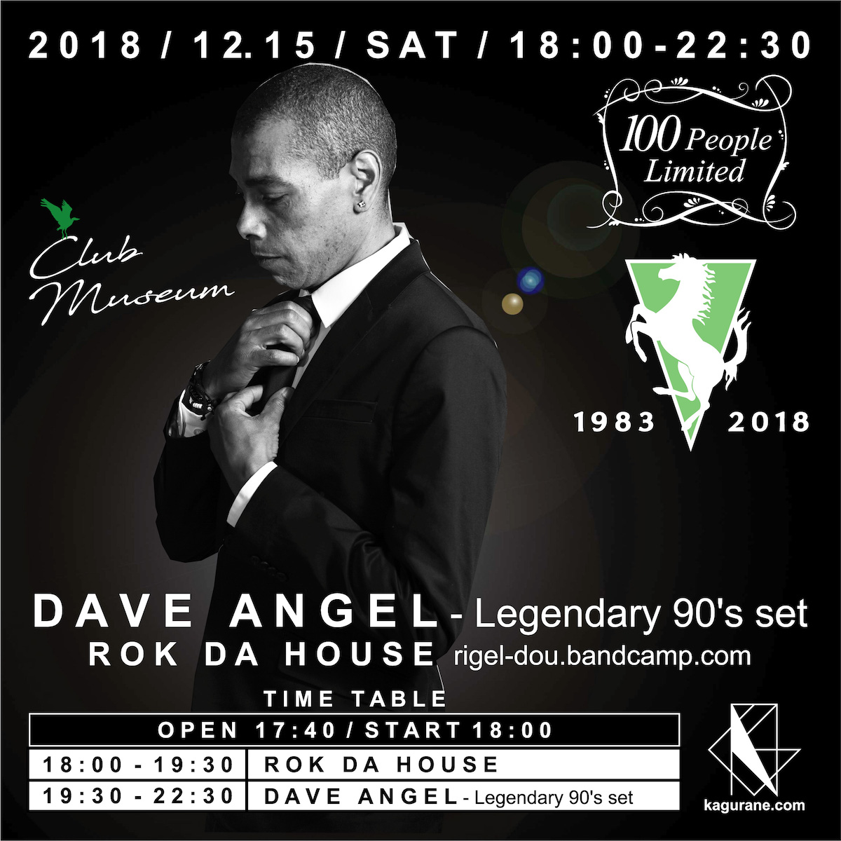 Club museum 2018-2019 Dave Angel