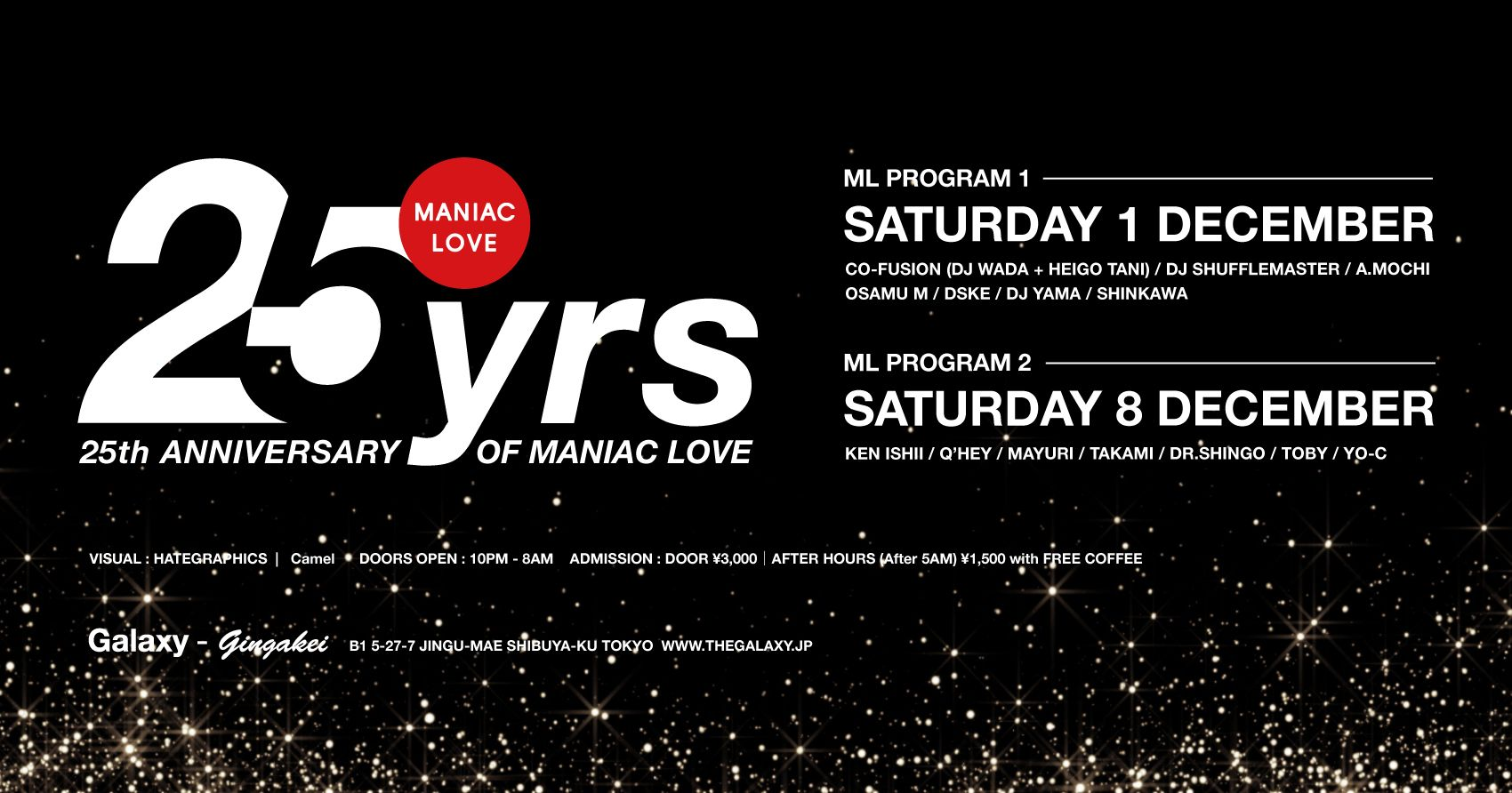 25th Anniversary of Maniac Love