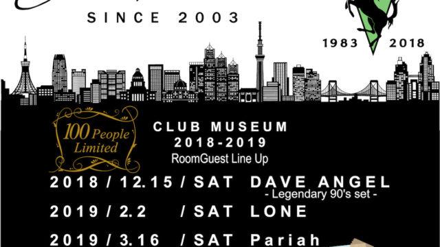 Club museum 2018-2019