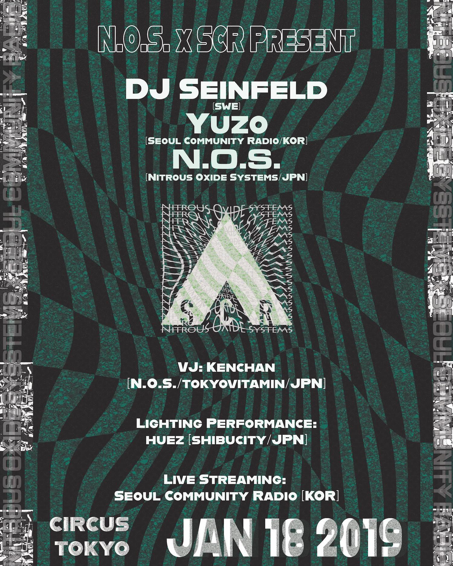 NOS x SCR DJ seinfeld